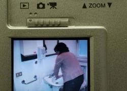 telecamera nascota